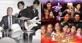 """Những phim TVB hội tụ dàn sao vẫn """"bết bát"""""""