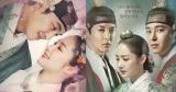 """Gần ngày lên sóng, """"Seven Days Queen"""" của Park Min Young tung poster đẹp lung linh"""