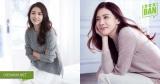 Không chỉ làm mẹ ngoài đời, Lee Bo Young tiếp tục làm mẹ trên truyền hình