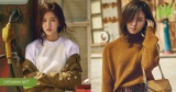 """Kim So Hyun lột xác """"ngầu quên sầu"""" trên Singles số tháng 9"""