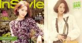 Kỷ niệm 10 năm ra mắt, Yoona tóc ngắn rạng rỡ đầy mê hoặc trên tạp chí mới