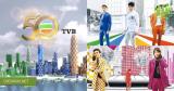 Đêm Khánh Đài vừa kết thúc, TVB đã bị ném đá vì đạo nhái clip quảng cáo của Nhật Bản