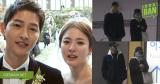 Sau khi hưởng tuần trăng mật vui vẻ, vợ chồng SongSong yên lặng trở về nước