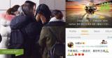 Hay tin Jong Hyun tự tử: Fan đau lòng đứng trước bệnh viện, Luhan gửi lời chia buồn