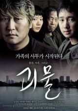 Quái Vật Sông Hàn