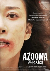 Azooma