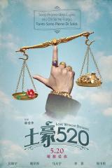 Thổ Hào 520