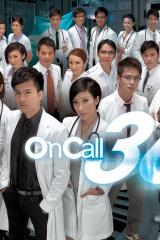 On Call 36 Tiểu Thời