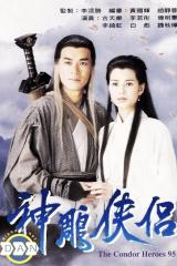 Thần Điêu Đại Hiệp (TVB)