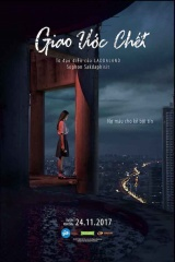 The Promise | Giao Ước Chết