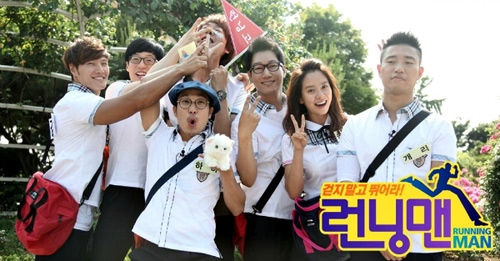 song ji hyo va kim jong kook roi running man, fan the gioi nuc no, dau long - 5