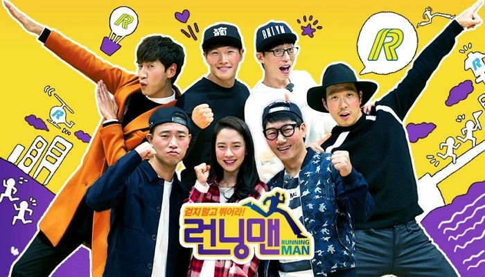 song ji hyo va kim jong kook roi running man, fan the gioi nuc no, dau long - 4