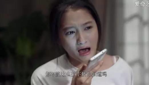 Biểu cảm mỹ nhân Hoa ngữ khi xóa nước mắt trong cảnh khóc