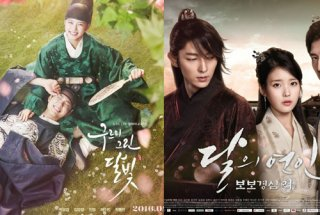 Phim Ratings 30/8: Mây Họa Ánh Trăng lại lập kỷ lục mới, Bộ Bộ Kinh Tâm Ly giảm mạnh-2016