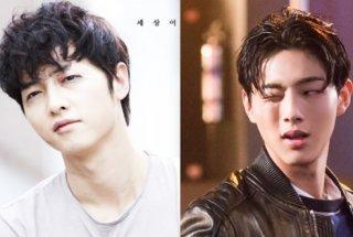 Phim 8 anh chàng Bad Boy vạn người mê của màn ảnh Hàn-2016