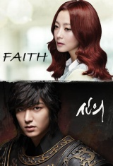Faith (The Great Doctor)