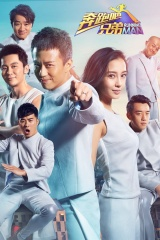 Running Man 2 (TQ)