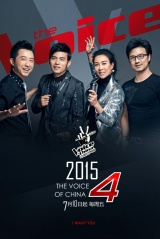 The Voice 4 (TQ)