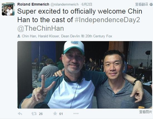 "Angela Baby góp mặt trong bom tấn Hollywood ""Independence Day 2"""