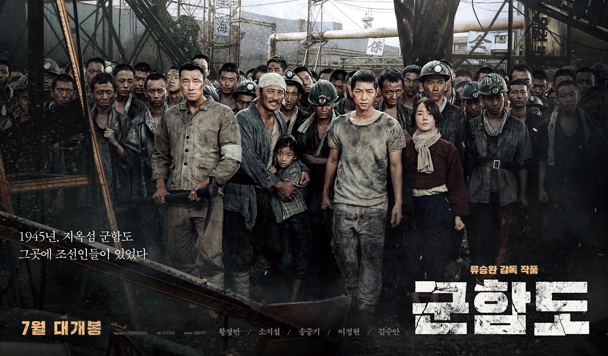 The Battleship Island - Đảo Địa Ngục   DienAnh.Net