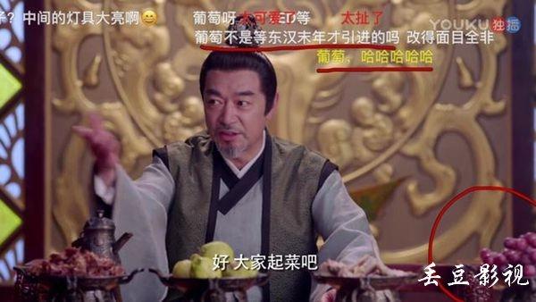 """""""Nhặt sạn"""" phim Liệt Hỏa Như Ca và Độc Cô Thiên Hạ"""
