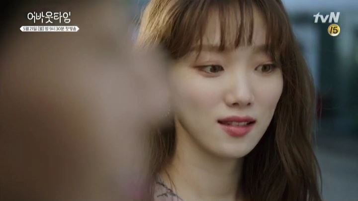 'About Time' tung teaser khoe tạo hình Lee Sung Kyung - Lee Sang Yoon