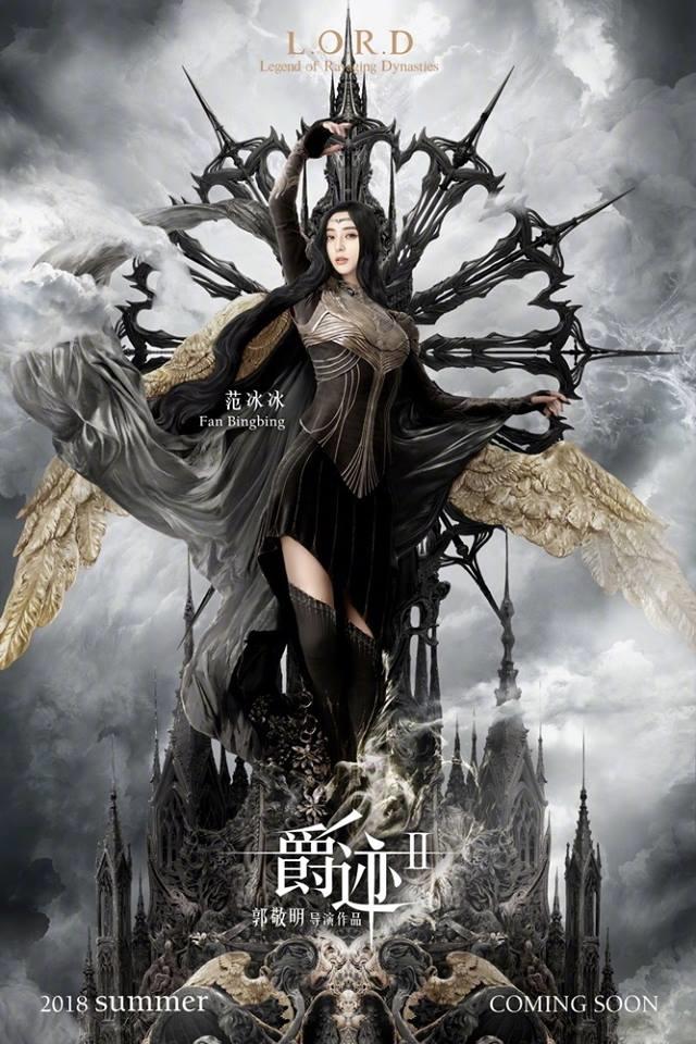 Tước Tích 2 tung poster mới, nhiều tạo hình khiến fan nhận không ra