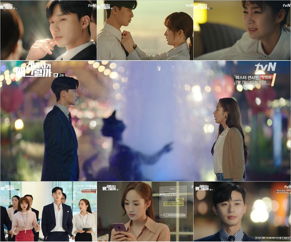 Review 'What Wrong With Secretary Kim?' tập 2
