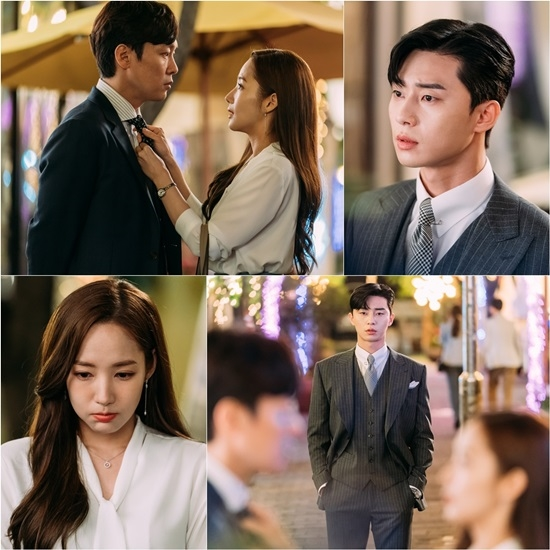 'What's Wrong With Secretary Kim?' rating tăng vọt ở tập 3