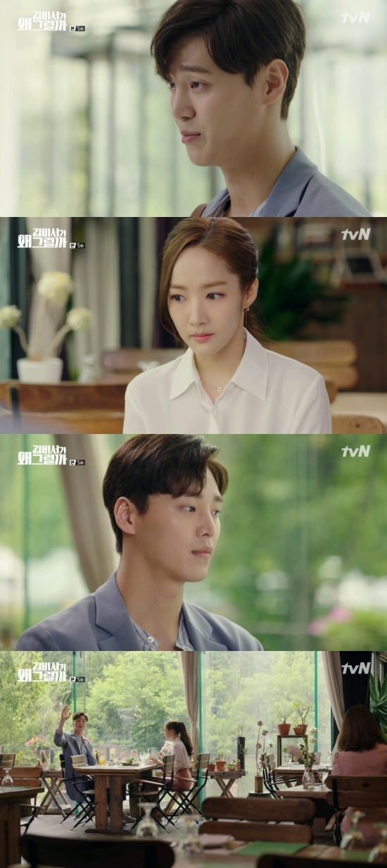 'What's Wrong With Secretary Kim?' tập 5 rating tiếp tục leo thang
