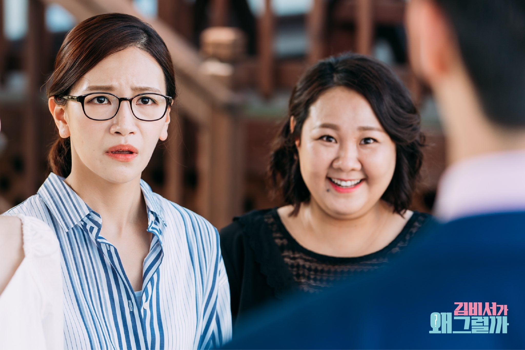 Preview 'What Wrong With Secretary Kim?' tập 10