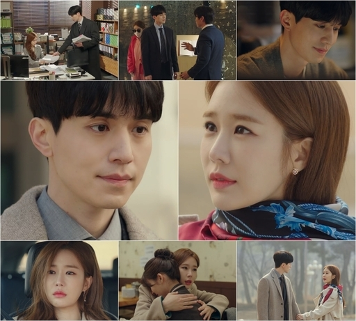 'Touch Your Heart' tập 3 Lee Dong Wook - Yoo In Na cải thiện quan hệ