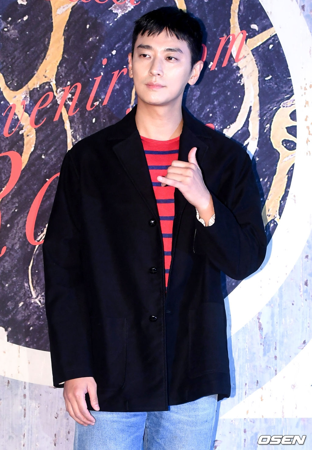 Lee Sung Kyung, Lee Dong Wook, Park Min Young dự sự kiện mới