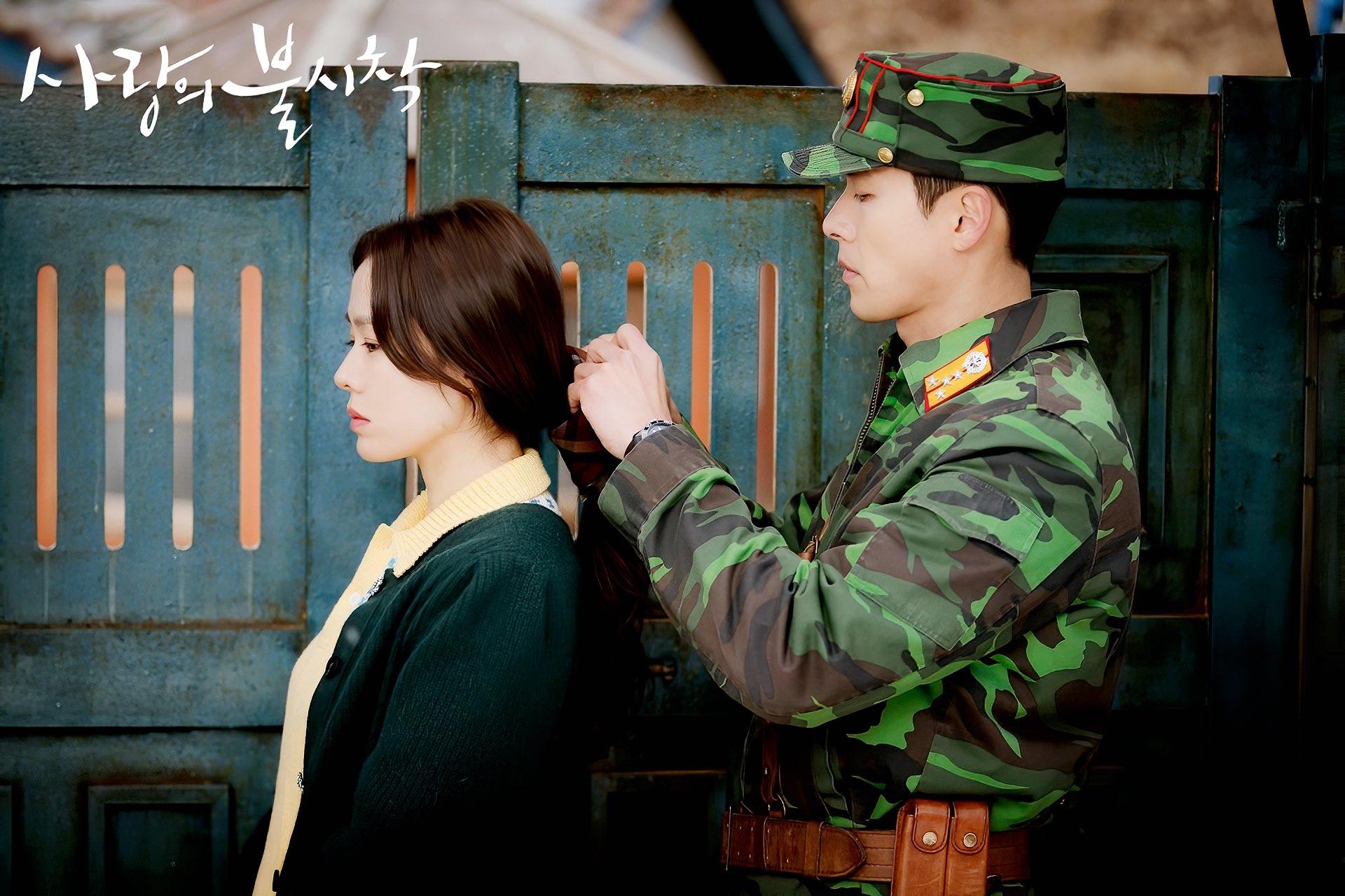 'Hạ cánh nơi anh' tung ảnh mới ngọt ngào của Hyun Bin - Gon Ye Jin