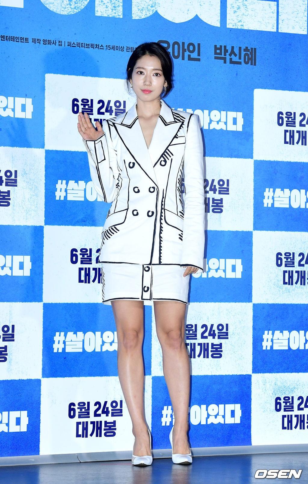 Park Shin Hye tươi rói nắm tay Yoo Ah In trong họp báo movie mới