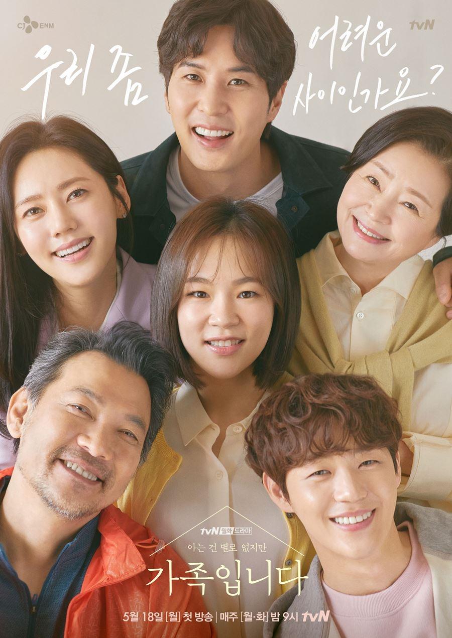 'Itaewon Class' và những phim Hàn xem bao nhiêu lần cũng không đủ