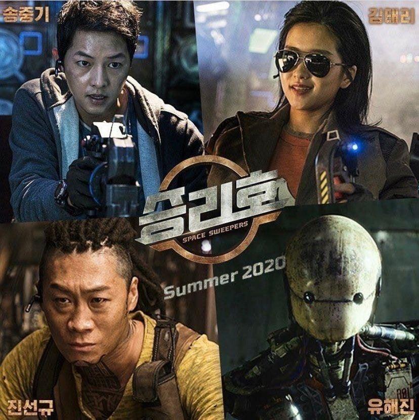 Song Joong Ki bị chê thua xa Song Hye Kyo vì movie không thể ra rạp