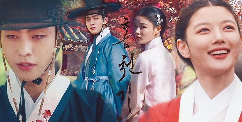 Lovers of the Red Sky: Kỹ xảo lố, Kim Yoo Jung diễn xuất một màu